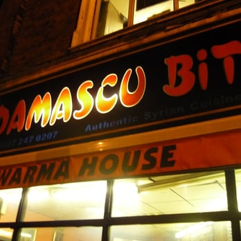 Damascu Bite - London, United Kingdom