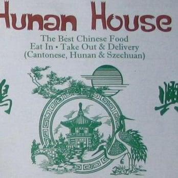 Best Chinese Food In Owings Mills Md