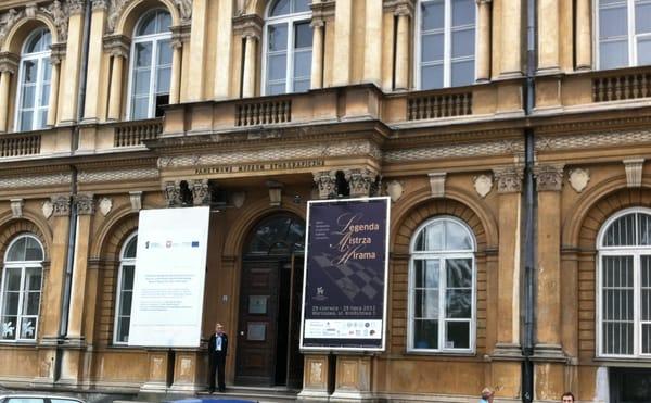 Nationales Ethnographisches Museum (Państwowe Muzeum Etnograficzne)