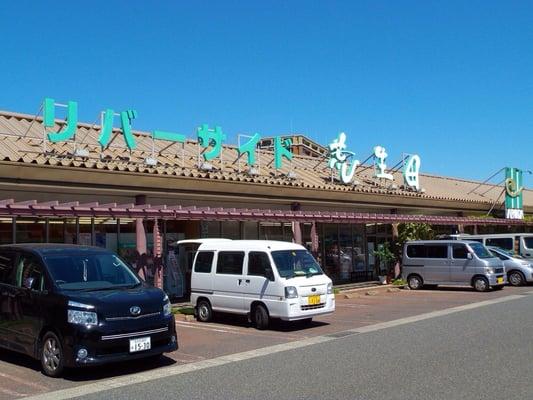 リバーサイド荒生田商店街事務所 - 北九州市 八幡東区, 福岡県, Japan