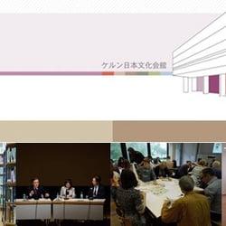 Japanisches Kulturinstitut, Cologne, Nordrhein-Westfalen, Germany