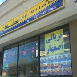 Ava food market middle eastern restaurants willowdale for Anoush middle eastern cuisine north york