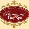 Plumyumi Day Spa: Pedicure