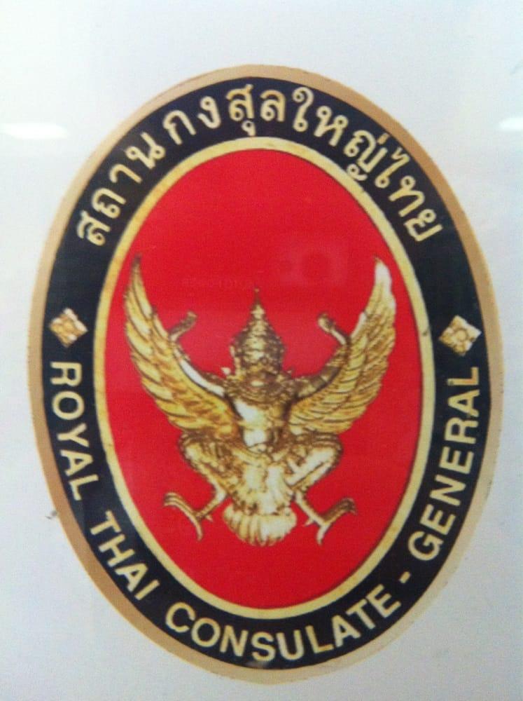 Royal Thai Logo Royal Thai Consulate Los