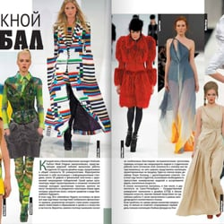 published in Russian fashion magazine PROfashion