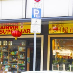 Jun Vin Asien Supermarkt, Frankfurt am Main, Hessen