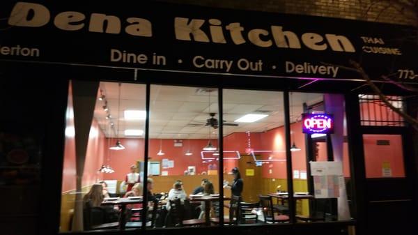 Dena Kitchen Logan Square Chicago Il United States Yelp