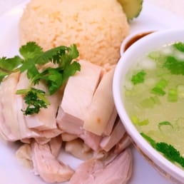 Hainan Chicken! ($10.00)