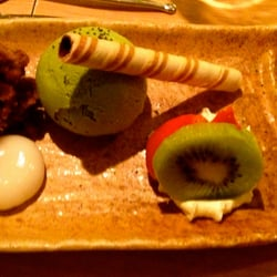 Arashiyama-An. Possibly the best dessert in the world.