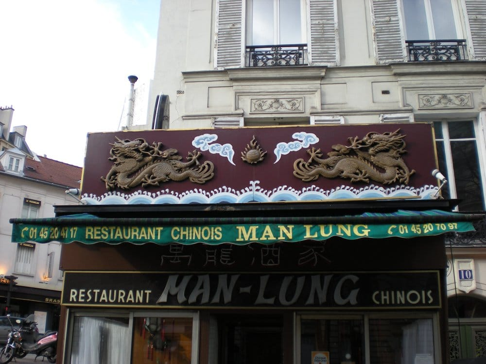 man lung ferm restaurant chinois 16 me paris avis photos yelp. Black Bedroom Furniture Sets. Home Design Ideas