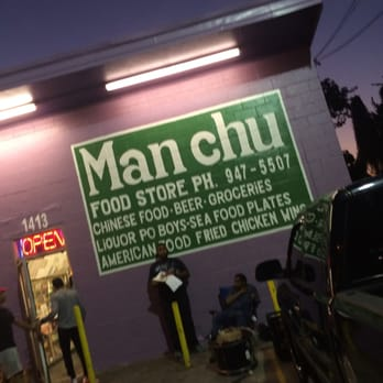 Manchu Food Store Amp Chinese Kitchen 54 Photos Amp 76