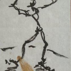 Kalligragphie gemalt und geschenkt von…