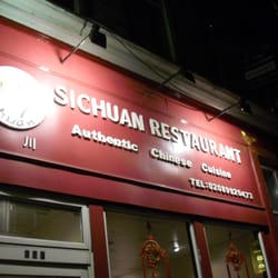 Si Chuan Restaurant, London