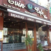 Evin Cafe, London