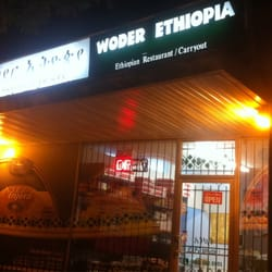 Woder ethiopia carry out and restaurant restaurants for Abol ethiopian cuisine silver spring md