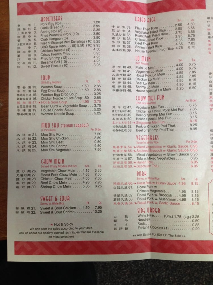 Uniontown (OH) United States  City pictures : Hunan Dragon Menu 1 Uniontown, OH, United States