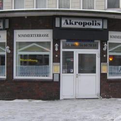 Akropolis, Hamburg, Germany