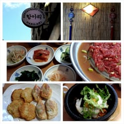 Hang-a-ri - Paris, France. Very good and cheap lunch, authentic korean food.