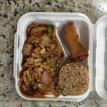 Chinese Kitchen Little Rock Ar Menu