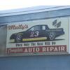 Mully's Auto Repair: Smog Check
