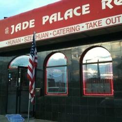 Jade Palace Chinese Restaurant Chinese 18 Hewitt Sq