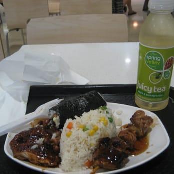 Shogun japanese takeaway fast food adelaide - Shogun japanese cuisine ...