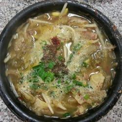 GinGoGae Korean Restaurant logo