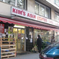 Kim's Asia Center, Düsseldorf, Nordrhein-Westfalen, Germany