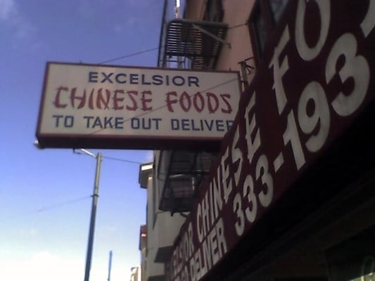 Excelsior chinese food excelsior san francisco ca for Andys chinese cuisine san francisco