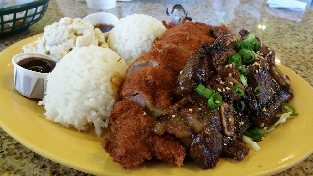 Aloha Kitchen 88 Photos Hawaiian Restaurants