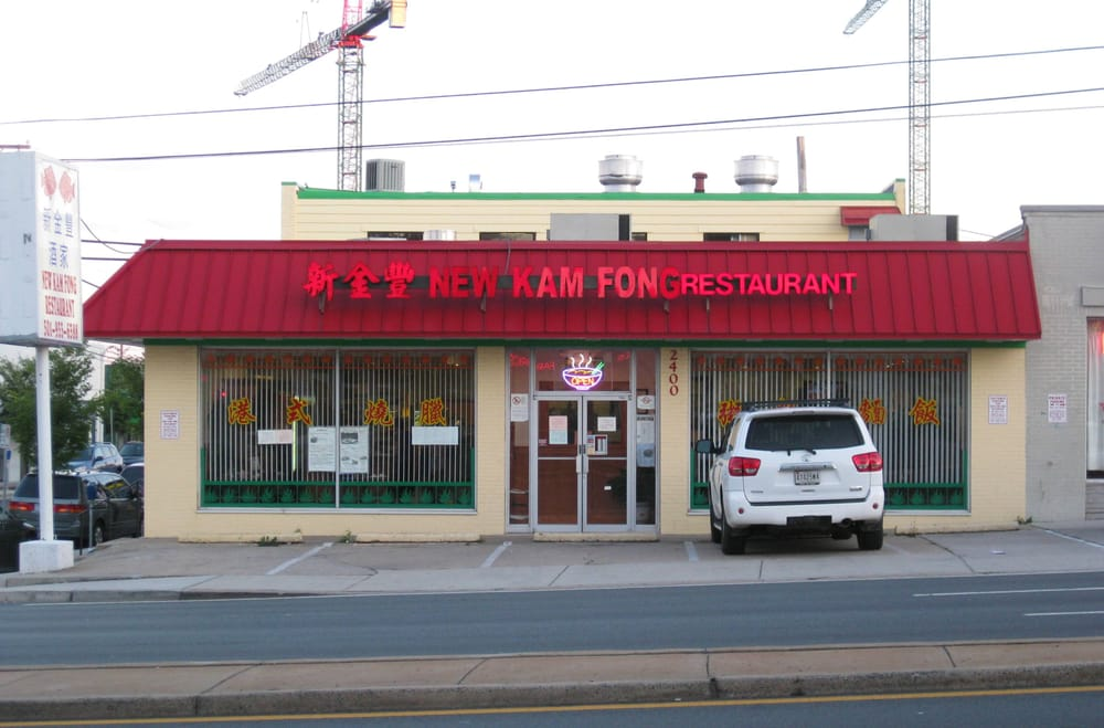 md wheaton Asian groceries