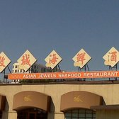 Asian Jewels Seafood Restaurant - Formerly known as Ocean Jewels - Flushing, NY, Vereinigte Staaten