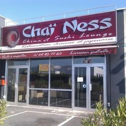 Chai Ness, St Brice sous Forêt, Val-d'Oise, France