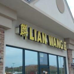 Lian Wang Chinese Restaurant North Pekin Il Yelp