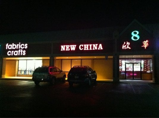 New Restaurants In North Little Rock Ar