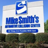 Smith's Mike Automotive Collision Center: Dent Removal