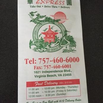 China garden express chinese restaurants virginia for Gardening express reviews