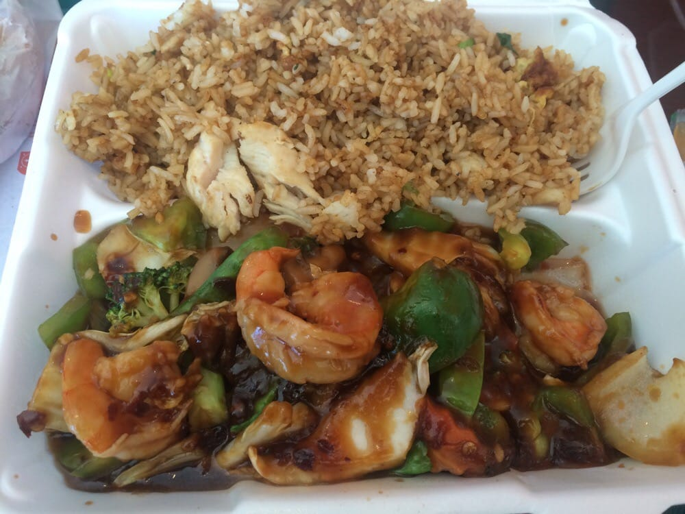 fried rice express chinese norwood park chicago il