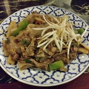 Thai Country Restaurant - And my favorite - McMinnville, OR, Vereinigte Staaten