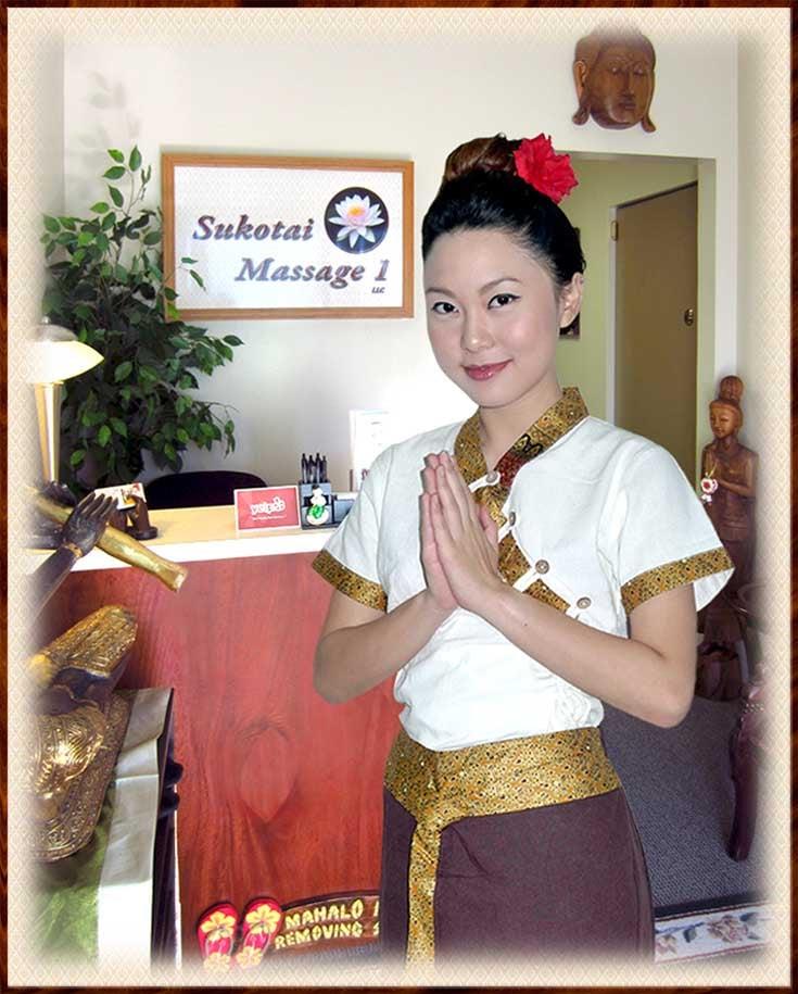 svensk amatörporrfilm sawatdee thai massage