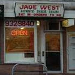 Jade West Café logo