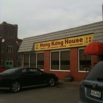 Hong kong house restaurant chinese restaurants oshawa for Asian cuisine oshawa