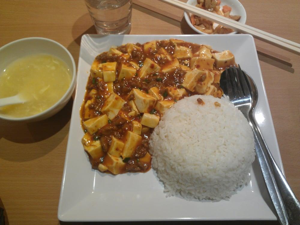 Blue sky chinese restaurant chinese restaurants for Asian cuisine melbourne
