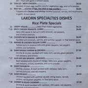 Lakorn Thai Restaurant Menu