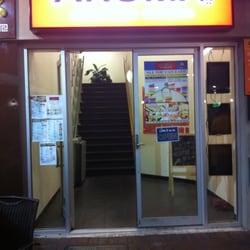 Aroma japanese cuisine closed japanese restaurants for Aroma japanese cuisine restaurant