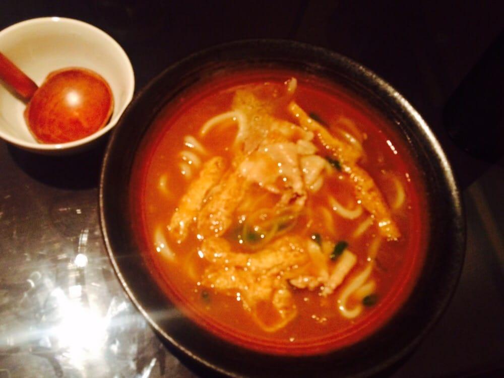Basic Curry Udon