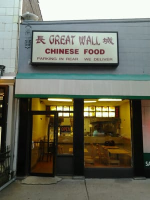 Great wall chinese restaurant chinese chicago il yelp for Asian cuisine chicago