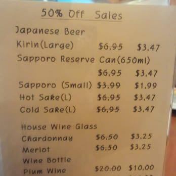 Sakura coupon naperville