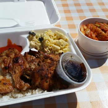 ... chicken and rice with macaroni salad and house made Kim chi. Amazing