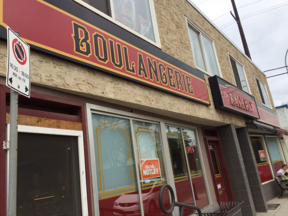 Boulangerie bonjour bakery bakeries 8608 99 street nw for Kitchen cabinets 99 street edmonton